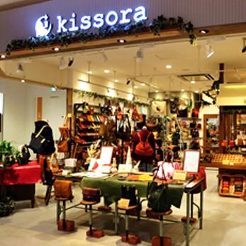 kissora 岡山店のイメージ写真